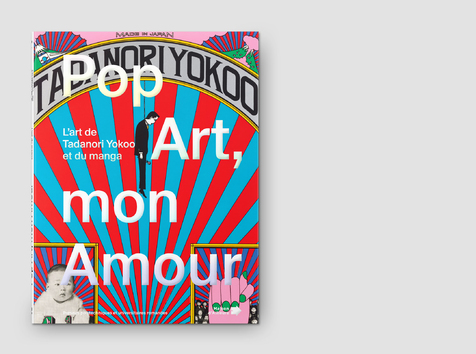 Pop-Art mon Amour